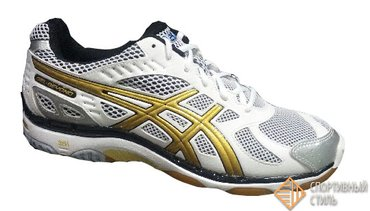 ASICS GEL-BEYOND B205N 0194