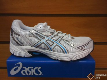 ASICS PATRIOT 3 T0G6N 0107