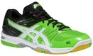 Asics GEL-ROCKET 7 B405N 7001