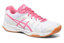Asics GEL-UPCOURT B450N 0120