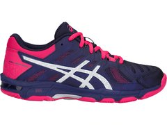 Кроссовки Asics GEL-BEYOND 5 (W) B651N 400