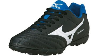 Mizuno FORTUNA 4 AS P1GD1481-01