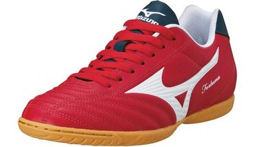 Mizuno FORTUNA 4 IN P1GF1481-62