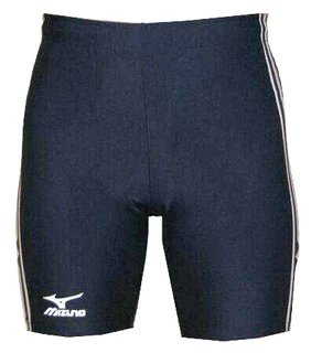 Mizuno SHORT TIGHT PROSS504-14