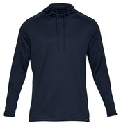 Мужская беговая рубашка Under Armour Lighter Longer Funnel Neck 1321779-408