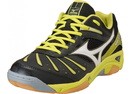 Mizuno WAVE STEAM 2 X1GA1421-01
