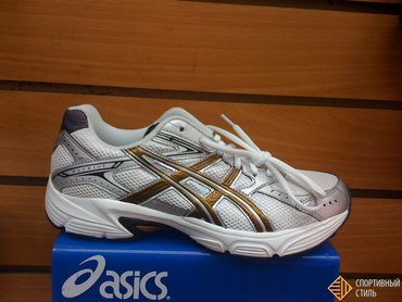 ASICS PATRIOT 2 T9D3N 0191