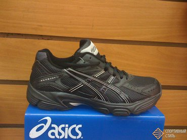 ASICS PATRIOT 2 T9D8N 9090