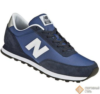 NEW BALANCE ML501NV